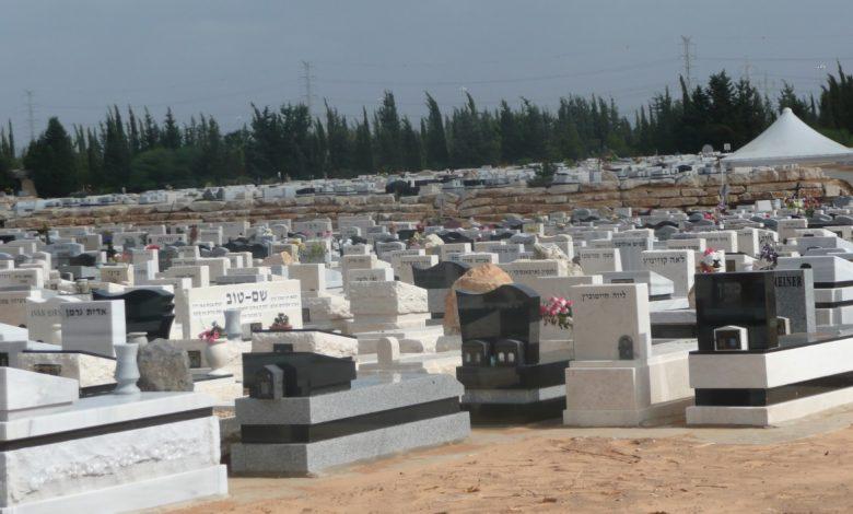 המשפחות ימצאו חלקות קבר שאבדו ואף יקבלו לנייד סידורי תפילה. צילום: ויקיפדיה
