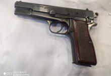 Photo of בעקבות מידע מודיעיני, נמצא אקדח לא חוקי ותחמושת בביתו של צעיר מאור עקיבא