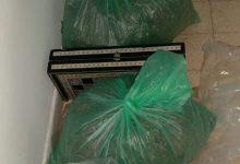 Photo of תושב פרדס חנה בחשד לגידול וייצור סמים במעבדה בשווי של לא פחות ממיליון שקלים