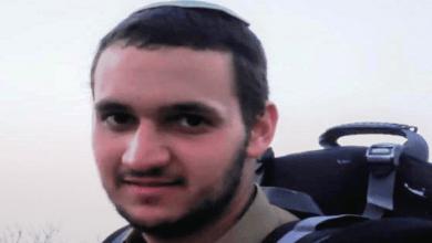 "Photo of נמצאה גופתו של לוחם צה""ל, סמל-ראשון עדיאל פישלר ז״ל, בשטח אימונים סמוך לבסיס שיזפון"