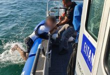Photo of השיטור הימי הציל הבוקר מול חופי הרצליה, צעיר בן 19 שנסחף לעומק הים, לאחר שנכנס לים בחוף אסור לרחצה