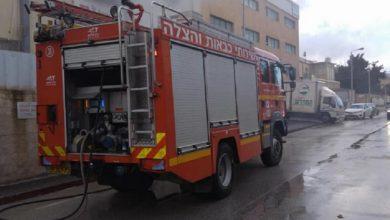 "Photo of כוחות כיבוי אש פועלים בשריפה בבית ספר ""שחקים"" בנהריה. לא נמצאו כרגע לכודים"