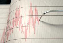 "Photo of ב-06.53 נרשמה רעידת אדמה בכל אזור חיפה והסביבה. ""הרגשנו במשך כמה שניות שהבית זז"". העוצמה 3.8 בסולם"