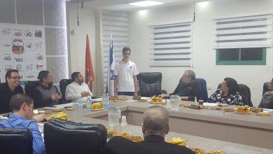 Photo of מועצת נשר לייב