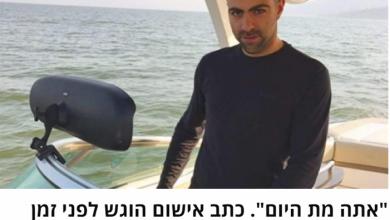 Photo of נתפסו אחיו ואביו של רועי דדון, שהואשם ברצח אביעד בן סימון לפני כחצי שנה