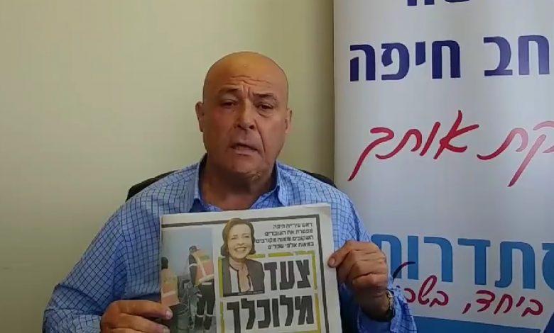 """משה מזרחי: """"ראש העיר קליש רותם בחרה לפטר את העובדים השקופים מבחינתה"""". צילום: פייסבוק"""