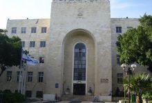 Photo of בעיריית חיפה חוזרים בראשון הקרוב לקבל קהל, במגבלות הקורונה. כל ההנחיות בפנים