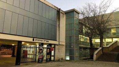 Photo of הושלם שיפוץ מחלקת הילדים והנוער בספריית פבזנר בשכונת הדר