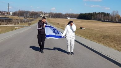 Photo of תלמידי היחידה לקידום נוער בקרית אתא יוצאים לראשונה למסע בפולין