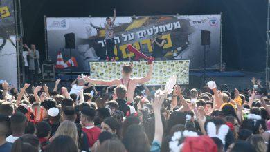 Photo of מסיבת משתלטים על העיר בחיפה – פורים 2019
