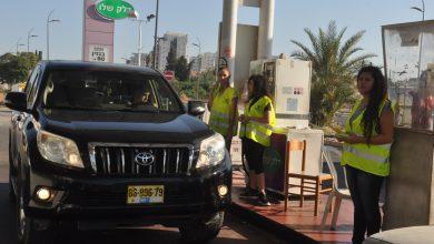 Photo of מבצע הסברה בנושא בטיחות בדרכים בקרית אתא
