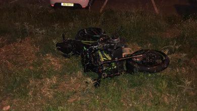 Photo of תאונת דרכים קשה סמוך לאצטדיון סמי עופר בין רוכב אופנוע לרוכב אופניים
