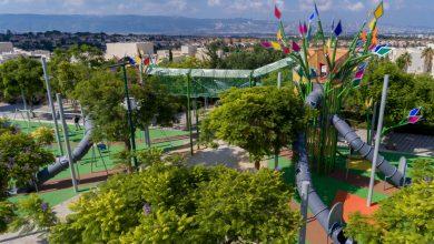 Photo of גן משחקים חדש בקרית אתא ליד רחוב פרישמן