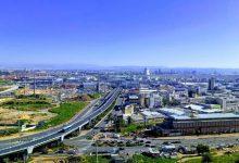 """Photo of עיריית חיפה בפנייה למשרד הפנים: """"אל תעניקו את ההנחה בארנונה לבתי הזיקוק. לא מגיע להם, הם לא ניזוקו במשבר הקורונה"""""""