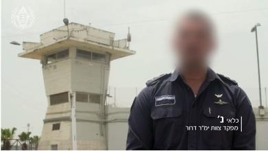 Photo of צפו: בתום חקירה סמויה נתפסו 2 תושבי חיפה שניסו לשחד סוהר בכלא קישון כדי להחדיר סמים לכלא