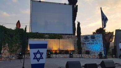 Photo of נשר תתייחד עם זכרם של חללי מערכות ישראל