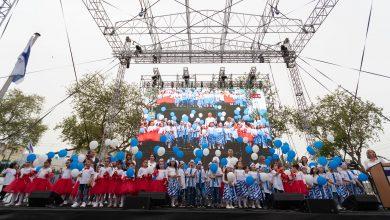 Photo of יום העצמאות לילדי הגנים בקרית אתא
