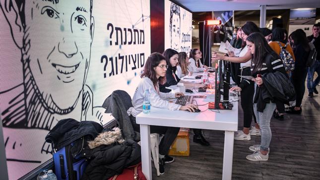נפגשים גם ביום הפתוח הקרוב של אוניברסיטת חיפה. 6.6.2019