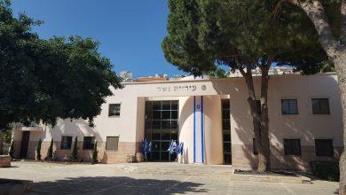 Photo of נשר תחגוג עצמאות ברוח הישראלית לכל המשפחה