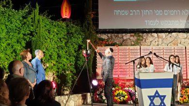 Photo of ערב יום הזיכרון – נשר התייחדה עם נופליה