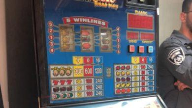 """Photo of נגמרה """"החגיגה"""": נחשפו שני בתי הימורים בנשר, שהתחזו ל""""חנויות תמימות"""". הוחרם ציוד ונעצרו הבעלים"""