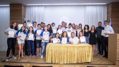 Photo of אות תקינות ניתן לעשרות מועצות בית ספר בחיפה