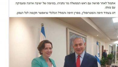 קליש פרסמה על פגישה עם נתניהו, שמעולם לא התקיימה מלבד תמונה של דקה. צילום: פייסבוק קליש