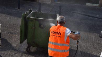 בין היתר ישטפו פחי האשפה בכל העיר. צילום: עיריית ק. אתא