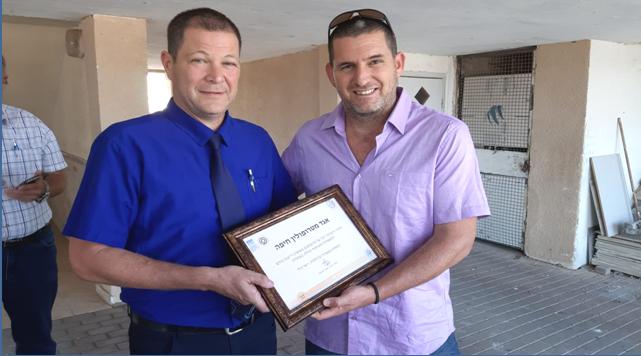 ראש מועצת חוף הכרמל מעניק אות הוקרה לאגד. אלבום פרטי