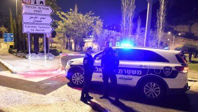 Photo of מנהרות הכרמל יסגרו לתנועה הלילה בשל תרגיל שעורכים המשטרה וגופי ההצלה המדמה שריפה ותאונה