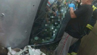 Photo of זוג קשישים נפל לחצר בית ברחוב הדודאים ביקנעם. לוחמי האש חילצו אותם עם פגיעות באורח בינוני