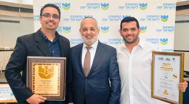 Photo of נשר נבחרה לאחת מ-5 הערים היפות בישראל!