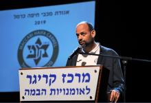 Photo of הצדעה, התרמה ודקת דומייה בערב השנתי של אגודת מכבי חיפה כרמל