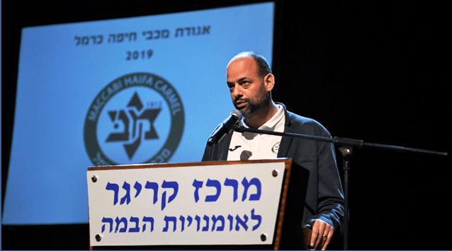 """מכבי חיפה כרמל. המנכ""""ל רועי שווץ. צלם ראובן כהן"""
