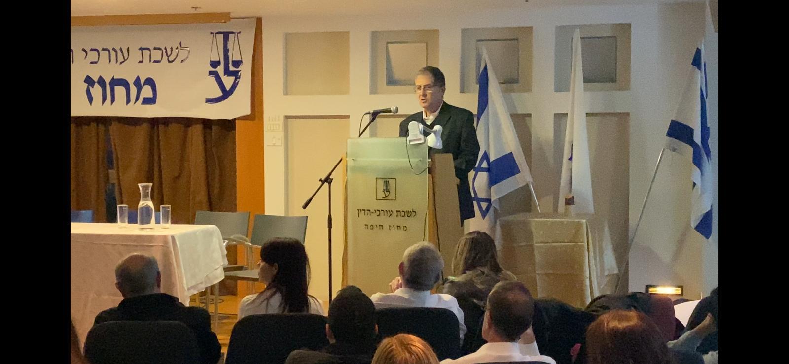 נשיא בית המשפט המחוזי בחיפה רון שפירא. צילום דוברות לשכת עורכי הדין חיפה