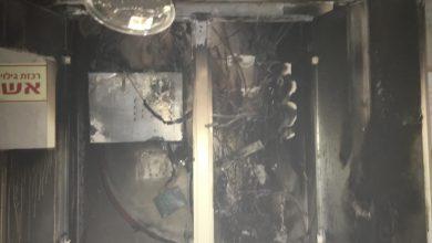 Photo of אחרי ההצפות לוחמי האש גם חילצו דיירים משריפה בבניין מגורים ברחוב בלפור בנהריה