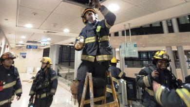 """Photo of שריפה בבניין ביטוח לאומי בשדרות פלי""""ם בעיר תחתית בחיפה"""