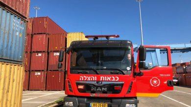 Photo of חומר מסוכן דלף ממכולה בנמל חיפה, צוותי כיבוי במקום