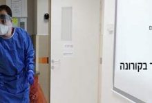 """Photo of הצצה אל מחלקה הקורונה: אתם שואלים – מומחי רמב""""ם עונים"""