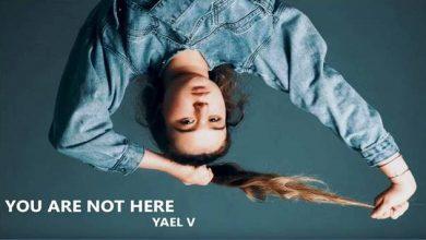 Photo of בילי אייליש הישראלית: יעל ורדניקוב בת ה-17 מוציאה סינגל שלישי