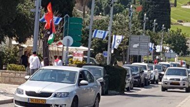 "Photo of אחד במאי: הפגנות המחאה חזרו לחיפה. דגלי אש""ף בשדרות בן גוריון ובכיכר אמיל חביבי בוואדי נסנס"