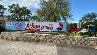 Photo of עיריית חיפה פותחת מתחם למנגלים בגן הבנים בשכונת נווה דוד בעיר