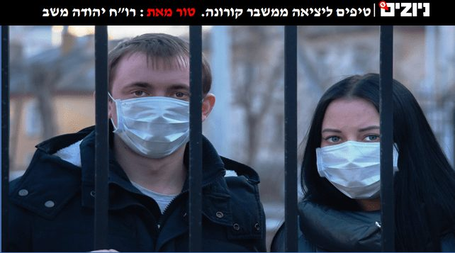 טיפים ליציאה מהמשבר. צילום: Image by Наркологическая Клиника from