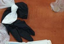 Photo of בעקבות מידע מודיעיני, בביתו של תושב קריית ביאליק בן 30 נמצאו כמויות גדולות של סמים מסוכנים בהם קריסטל, אקסטזי ועוד
