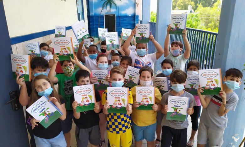 """Photo of בצל הקורונה: 85 אחוז מילדי הגנים בחרו להשתתף בפרויקט """"בית הספר של החופש הגדול"""" בקריית ביאליק"""