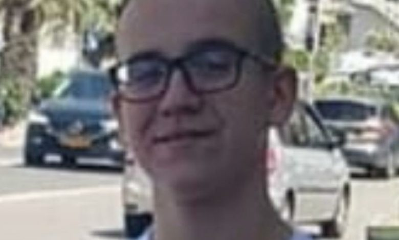 Photo of דרושה עזרת הציבור באיתור נעדר בן 14 מחיפה, שמאז אתמול בצהריים לא נודעו עקבותיו