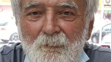 """Photo of דרושה עזרת הציבור באיתור נעדר בסיכון, קשיש בן 84 מחיפה, שיצא את ביתו אתמול אחה""""צ"""