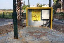 Photo of הותקן מכשיר דפיברילטור מציל חיים בטיילת שמעון פרס בקריית ביאליק