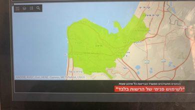 """Photo of חיפה חזרה להיות """"עיר ירוקה"""" עם 740 חולים מאומתים, בהם 31 מאושפזים בבתי החולים"""