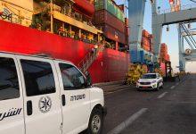 Photo of המשטרה עלתה על סיפון אונייה זרה שעוגנת בנמל חיפה, לאחר שבוצע עליה רצח ונמצאת עליה גופת הקורבן